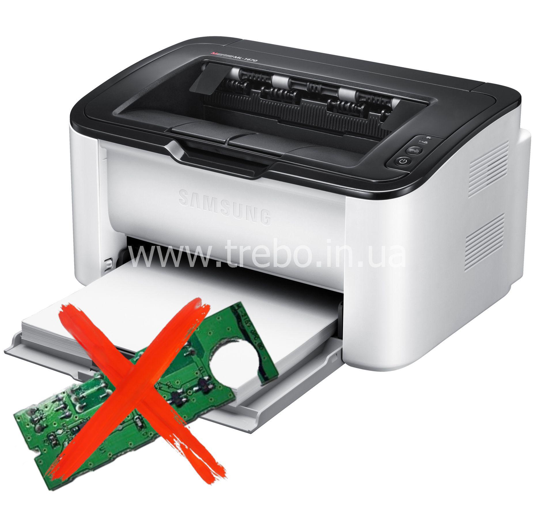 Как сделать прошивку принтер